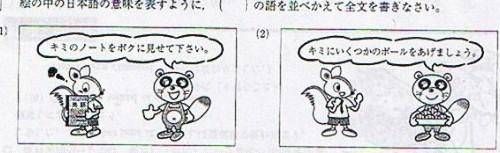 Tanuki_4