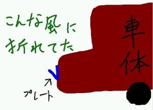 2009y09m19d_232251412