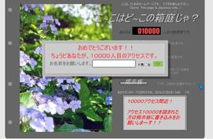 2010y02m25d_005037078