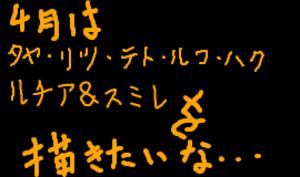 105425_parts_10