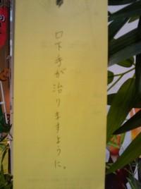 2010y07m04d_005753292