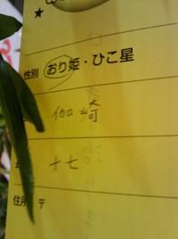 2010y07m04d_005818188