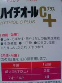 20101007_154609_r