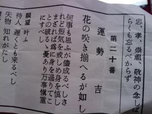 20110101_234429_r