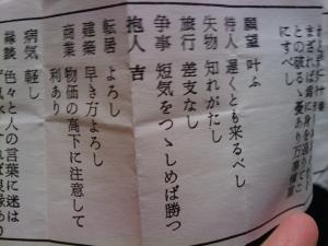 20110101_234448_r