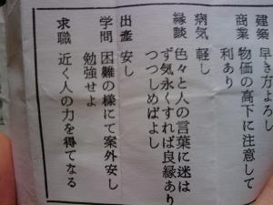 20110101_234458_r