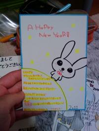 20110103_204741_r